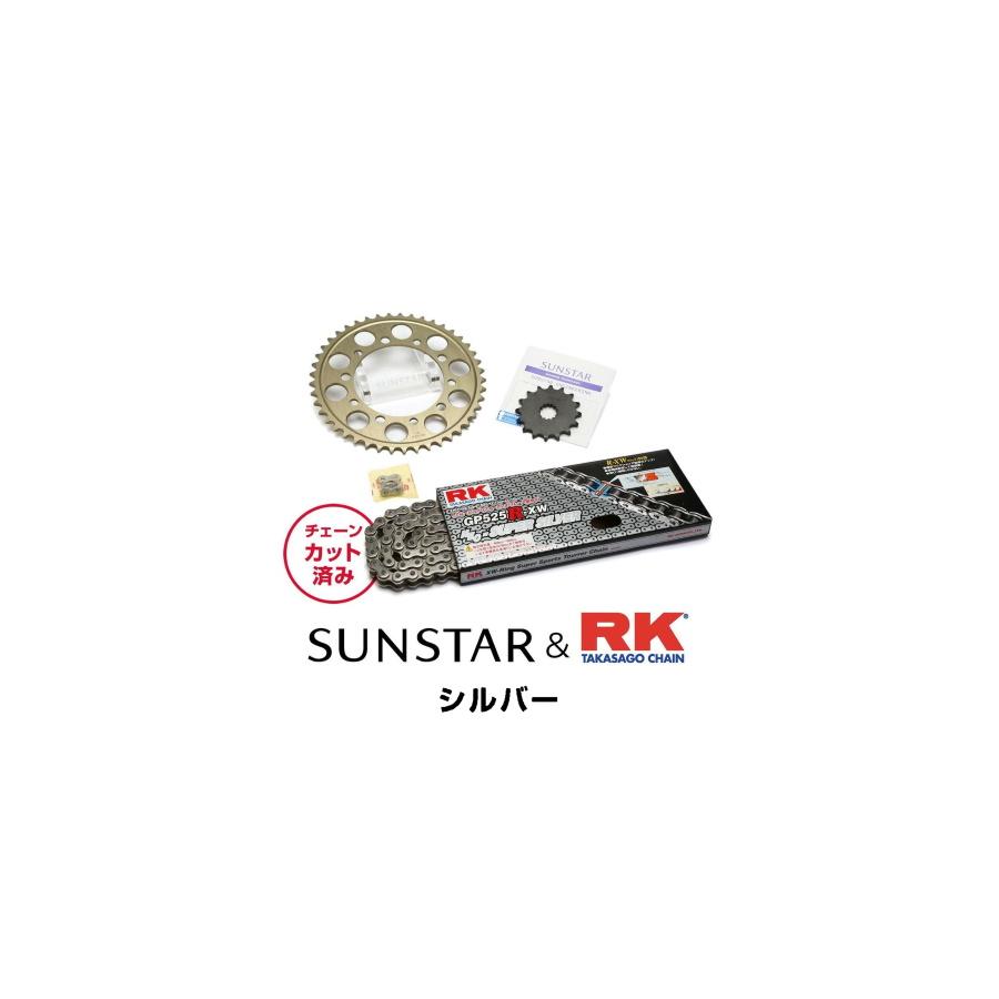 SUNSTAR サンスター フロント・リアスプロケット&チェーン・カシメジョイントセット チェーン銘柄:RK製GP525R-XW(シルバーチェーン) ゼファー750 ゼファー750RS