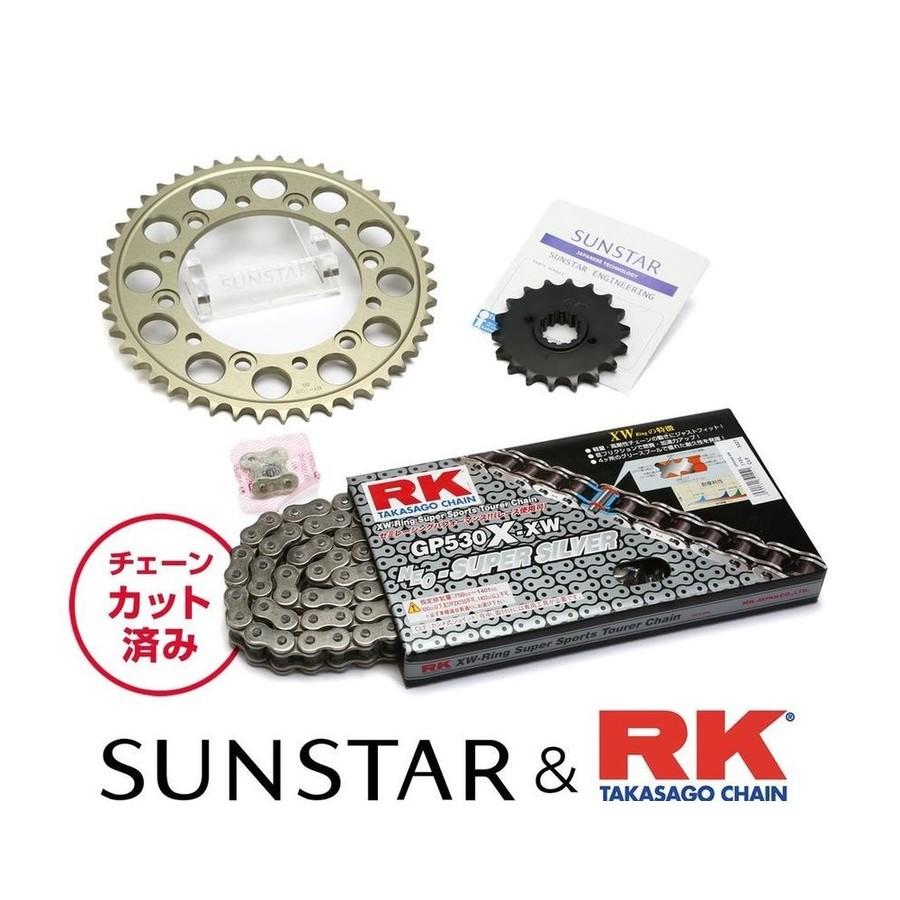 SUNSTAR サンスター フロント・リアスプロケット&チェーン・カシメジョイントセット チェーン銘柄:RK製GP530X-XW(シルバーチェーン) ZZR1400 (ZX-14)