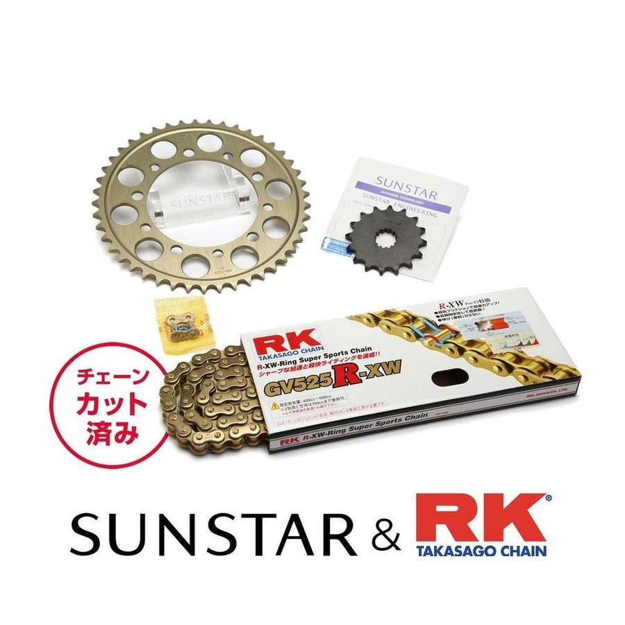 SUNSTAR サンスター フロント・リアスプロケット&チェーン・カシメジョイントセット チェーン銘柄:RK製GV525R-XW(ゴールドチェーン) ゼファー750 ゼファー750RS