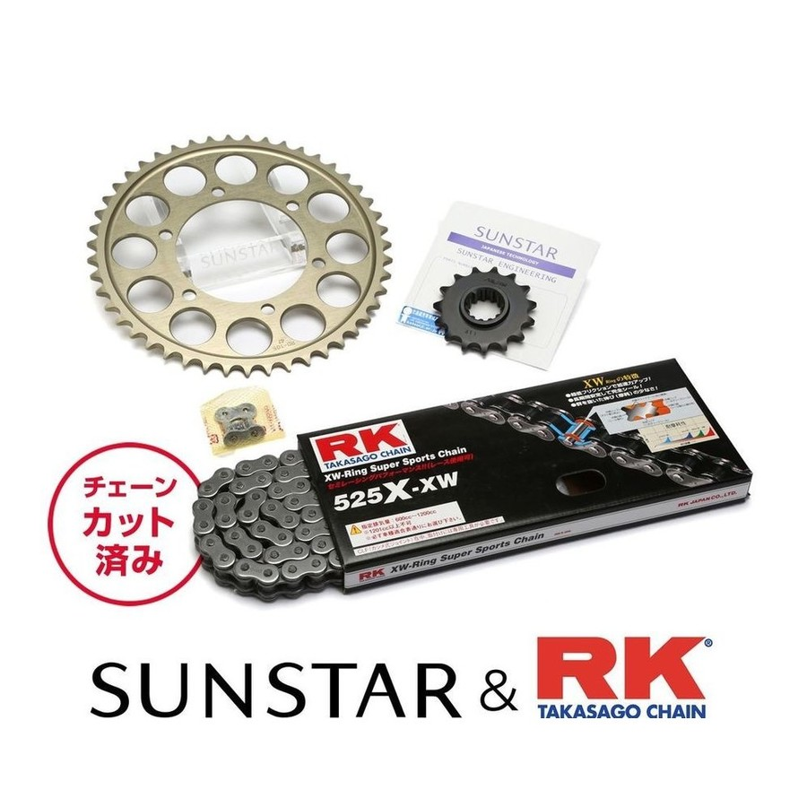 SUNSTAR サンスター フロント・リアスプロケット&チェーン・カシメジョイントセット チェーン銘柄:RK製STD525X-XW(スチールチェーン) Z1000 (水冷)
