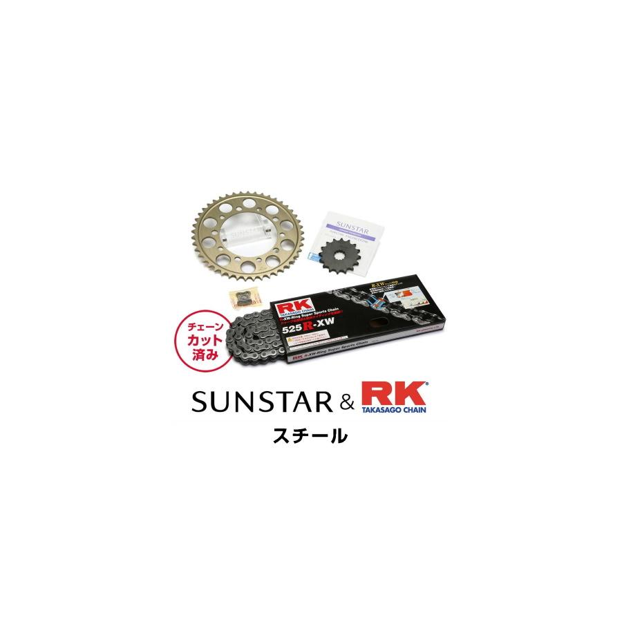 SUNSTAR サンスター フロント・リアスプロケット&チェーン・カシメジョイントセット チェーン銘柄:RK製STD525R-XW(スチールチェーン) W650