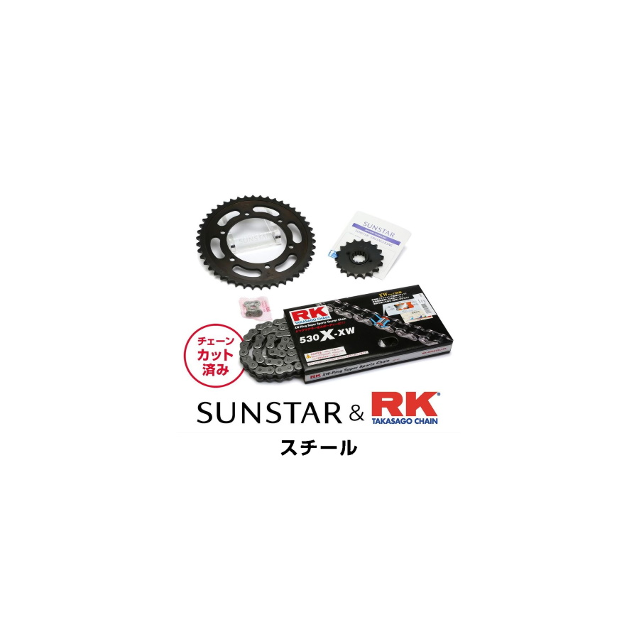 SUNSTAR サンスター フロント・リアスプロケット&チェーン・カシメジョイントセット チェーン銘柄:RK製STD530X-XW(スチールチェーン) ZZR1100/ZX-11