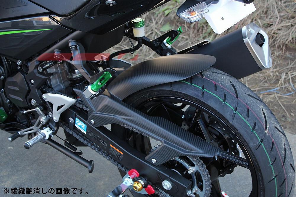 SSK:スピードラ エスエスケー:スピードラ リアフェンダー ロングタイプ ドライカーボン ニンジャ250 ABS ニンジャ400 (2014-)