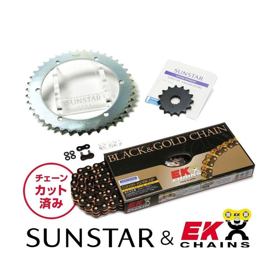 SUNSTAR サンスター フロント・リアスプロケット&チェーン・カシメジョイントセット チェーン銘柄:EK製BKGP520SRX2(ブラックチェーン) SL230 XR230
