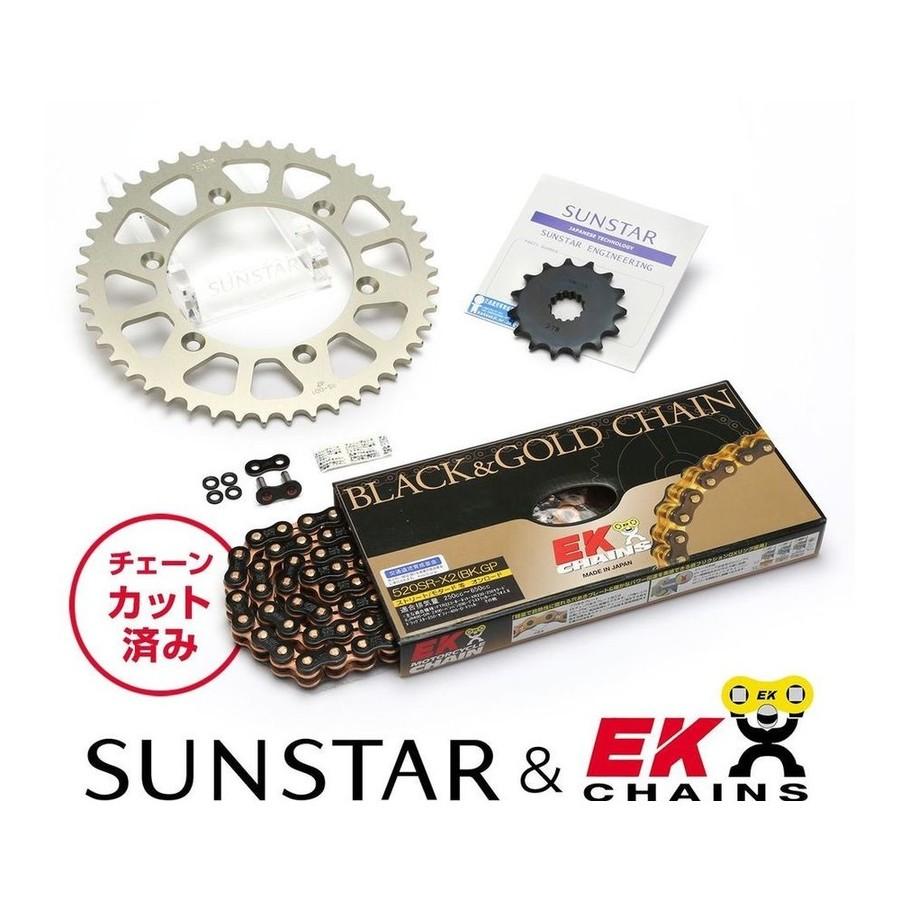 SUNSTAR サンスター フロント・リアスプロケット&チェーン・カシメジョイントセット チェーン銘柄:EK製BKGP520SRX2(ブラックチェーン) XR250モタード