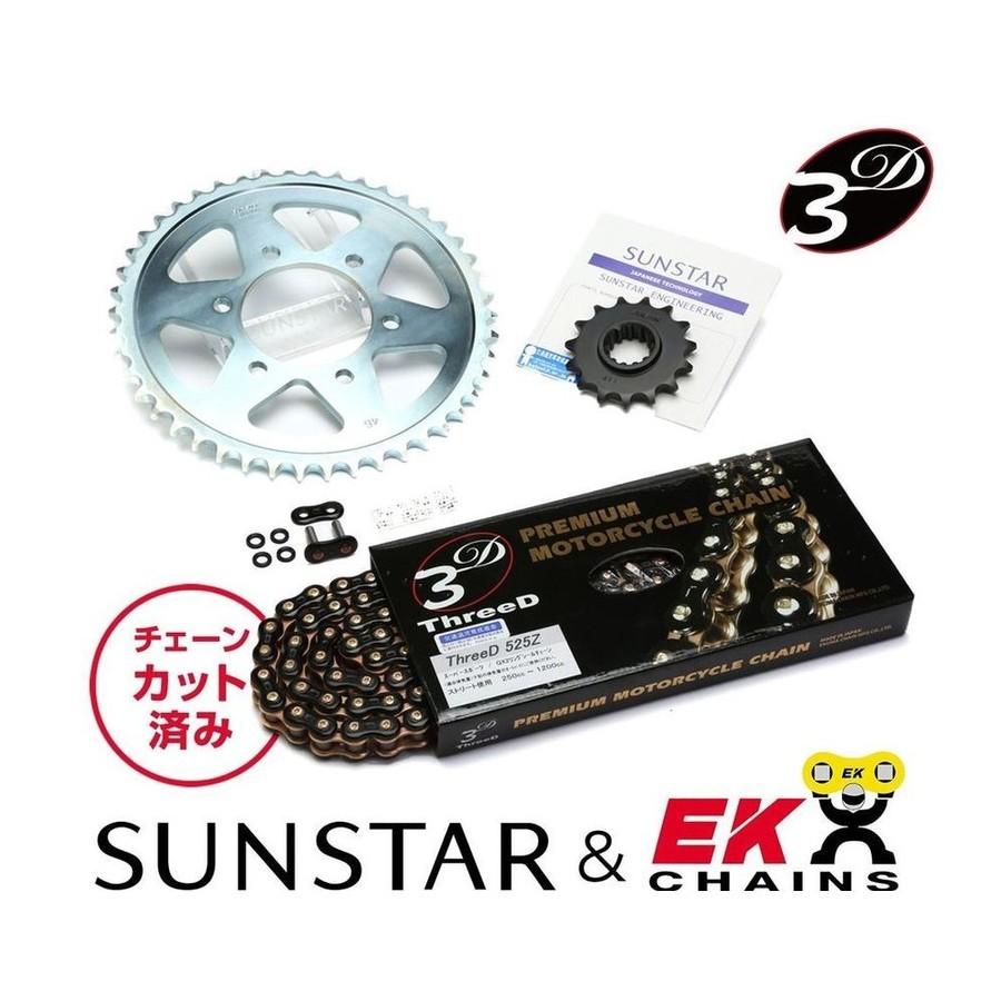 SUNSTAR サンスター フロント・リアスプロケット&チェーン・カシメジョイントセット チェーン銘柄:EK製BK525ZTD(Threed ブラックチェーン) VRX400 ロードスター