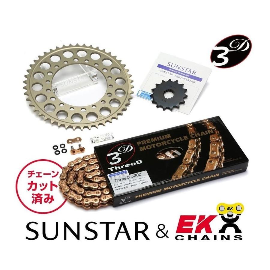SUNSTAR サンスター フロント・リアスプロケット&チェーン・カシメジョイントセット チェーン銘柄:EK製GP520ZTD(Threed ゴールドチェーン) ジェイド