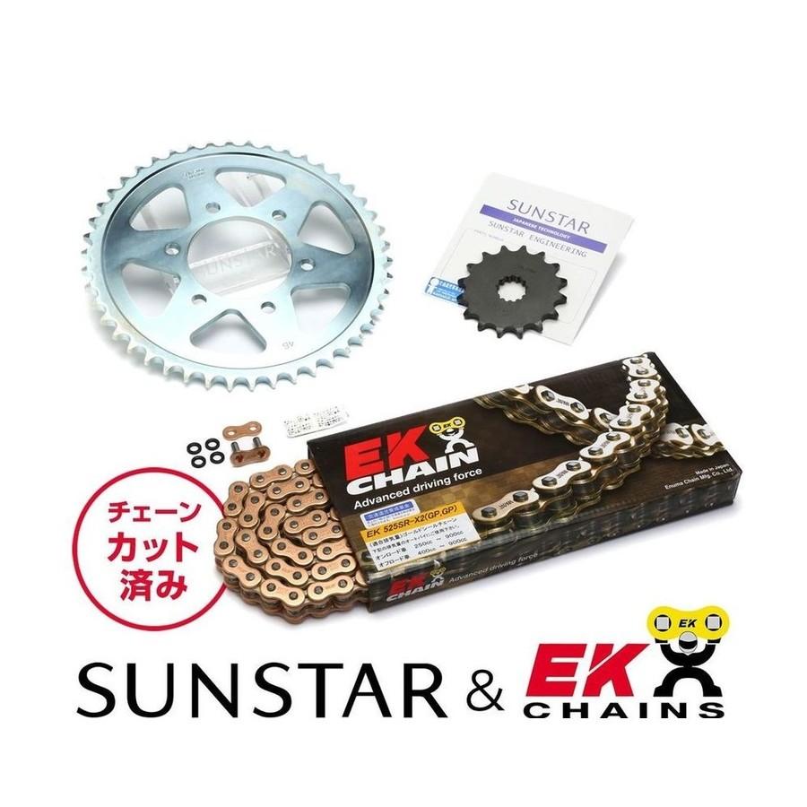 【在庫あり】 SUNSTAR サンスター フロント・リアスプロケット&チェーン・カシメジョイントセット チェーン銘柄:EK製GPGP525SRX2(ゴールドチェーン) VRX400 ロードスター