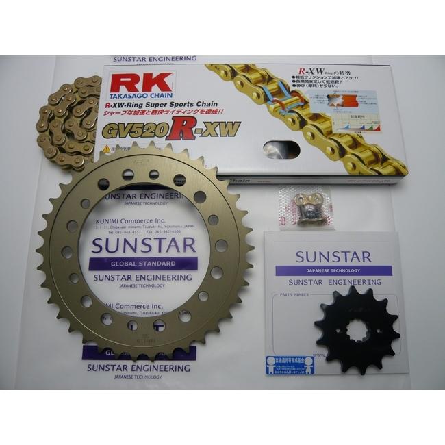 SUNSTAR サンスター フロント・リアスプロケット&チェーン・カシメジョイントセット チェーン銘柄:RK製GV520R-XW(ゴールドチェーン) CBR250R (2011-)