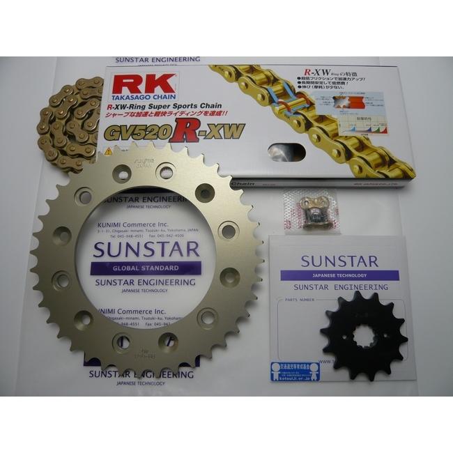 SUNSTAR サンスター フロント・リアスプロケット&チェーン・カシメジョイントセット チェーン銘柄:RK製GV520R-XW(ゴールドチェーン) CRF250L