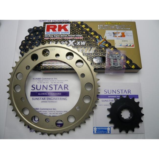 SUNSTAR サンスター フロント・リアスプロケット&チェーン・カシメジョイントセット ZRX1100 ZRX1100II