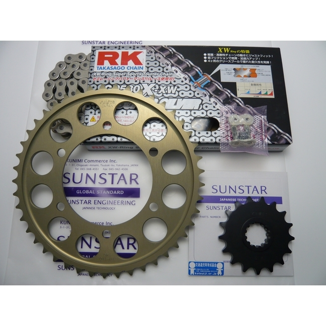 SUNSTAR サンスター フロント・リアスプロケット&チェーン・カシメジョイントセット チェーン銘柄:RK製GP530X-XW(シルバーチェーン) YZF-R1