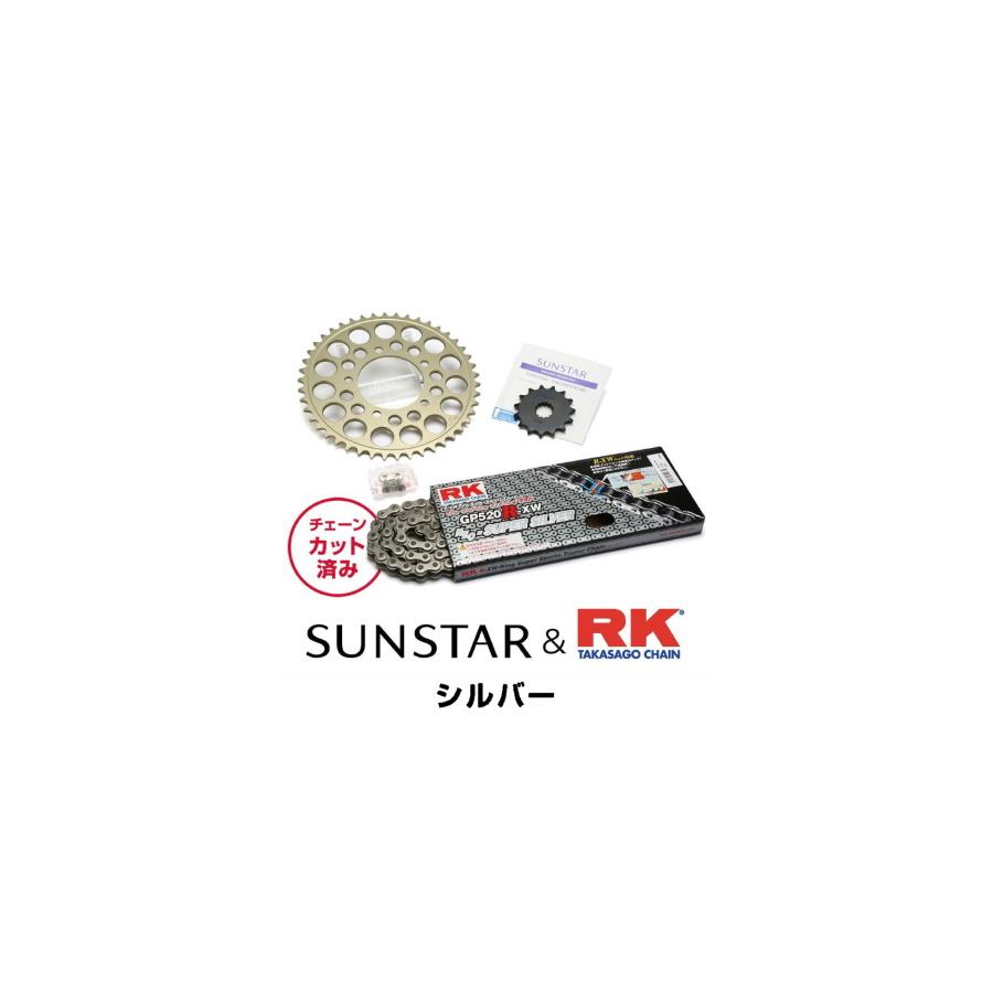 SUNSTAR サンスター フロント・リアスプロケット&チェーン・カシメジョイントセット チェーン銘柄:RK製GP520R-XW(シルバーチェーン) マグナ(Vツインマグナ)