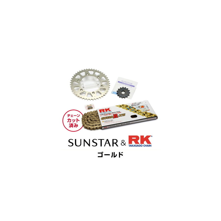 SUNSTAR サンスター フロント・リアスプロケット&チェーン・カシメジョイントセット チェーン銘柄:RK製GV520R-XW(ゴールドチェーン) Dトラッカー DトラッカーX