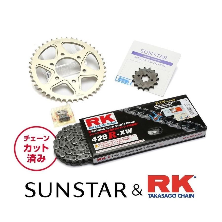 SUNSTAR サンスター フロント・リアスプロケット&チェーン・カシメジョイントセット チェーン銘柄:RK製STD428R-XW(スチールチェーン) TW200 TW200E