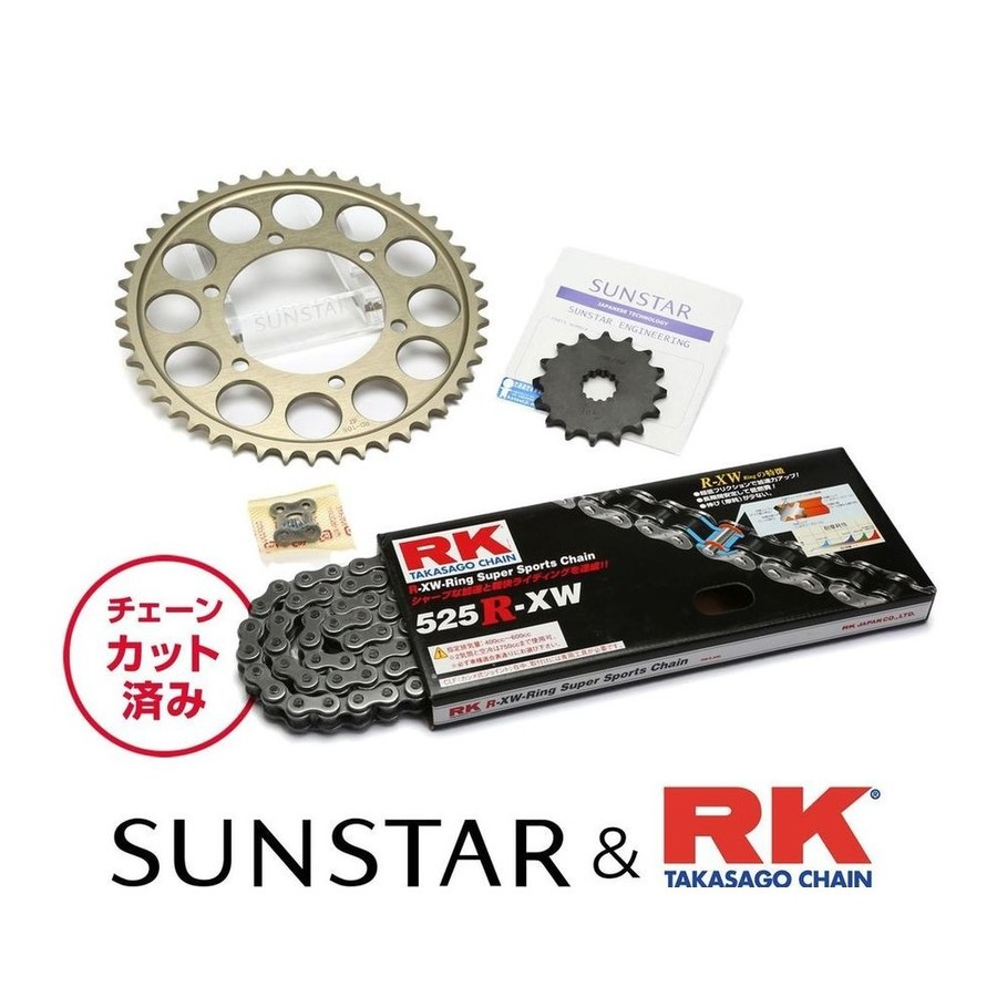 <title>SUNSTARサンスター スプロケットチェーンセット フロント リアスプロケット チェーン カシメジョイントセット SUNSTAR サンスター CB400SF オンラインショップ</title>