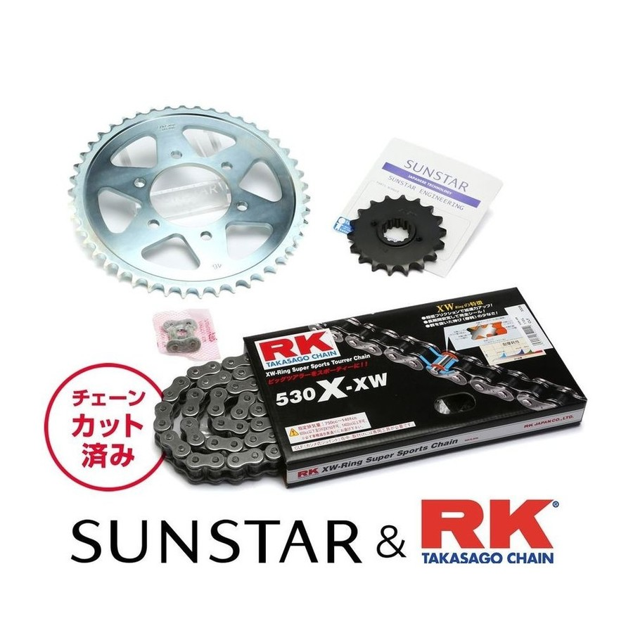 SUNSTAR サンスター フロント・リアスプロケット&チェーン・カシメジョイントセット チェーン銘柄:RK製STD530X-XW(スチールチェーン) Z1-R/Z1-RII Z1000 (空冷) Z1000 MkII