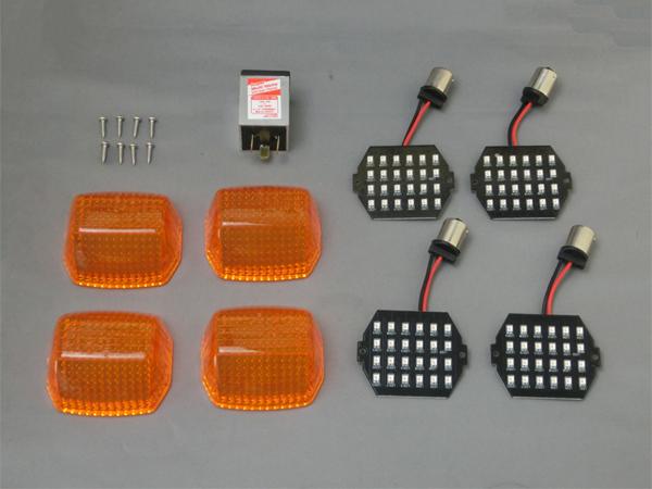 CF POSH CF ポッシュ ウインカー LED カスタマイジングキット シーケンシャルタイプ レンズカラー:オレンジ GPZ900R