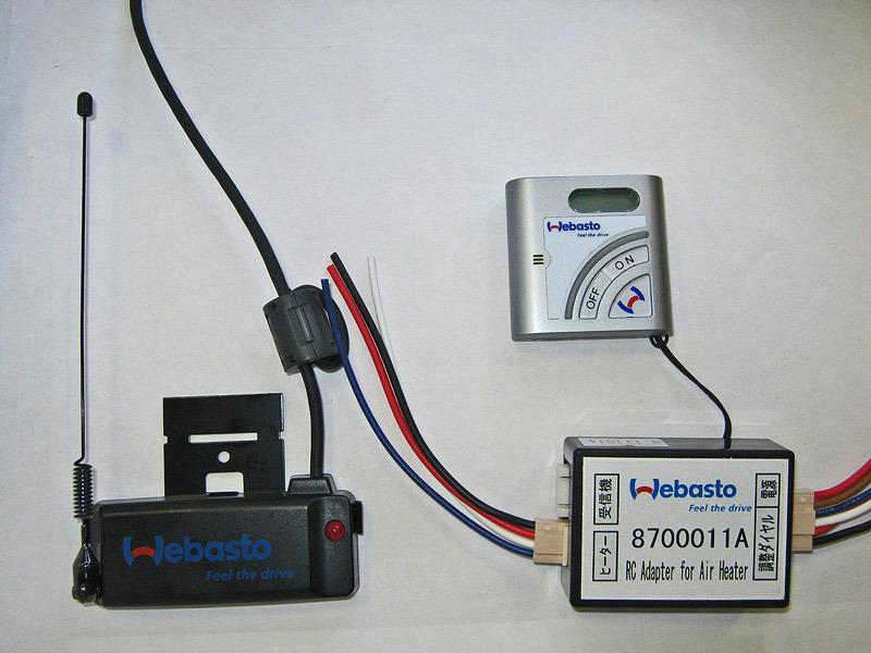 オグショー OGUshow トランポ用品 ベバストヒーター用 リモコン送受信機&アダプターキット(8700013A)