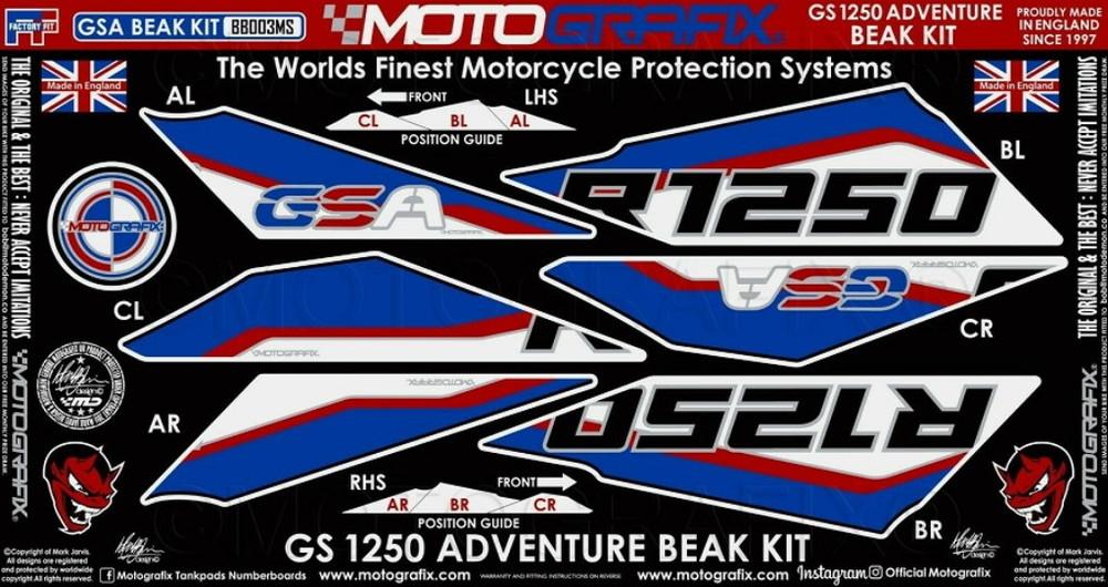【ポイント5倍開催中!!】MOTOGRAFIX モトグラフィックス ステッカー・デカール FRONT PROTECTION KIT[フロントプロテクションキット] R1250GS Adventure