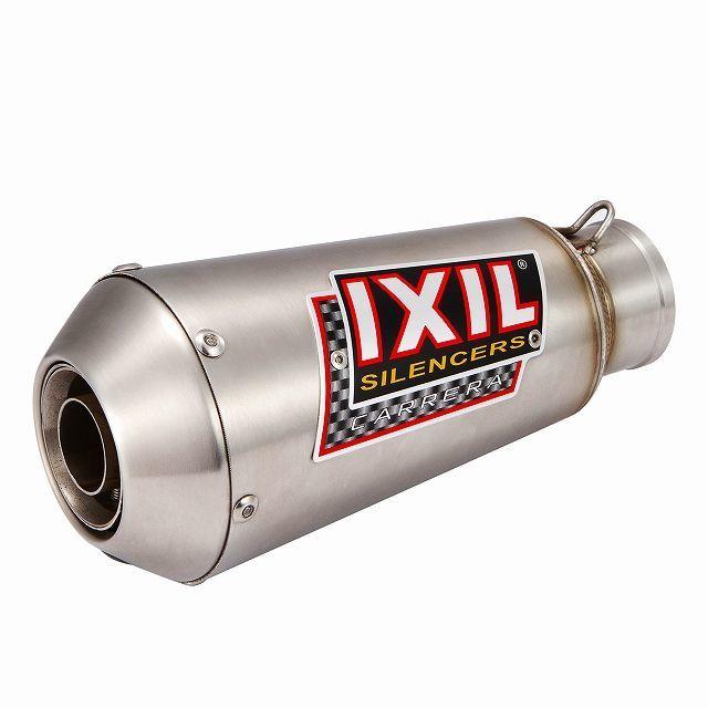 IXIL イクシル OVC13S-メガホンタイプ フルエキゾーストマフラー XSR700