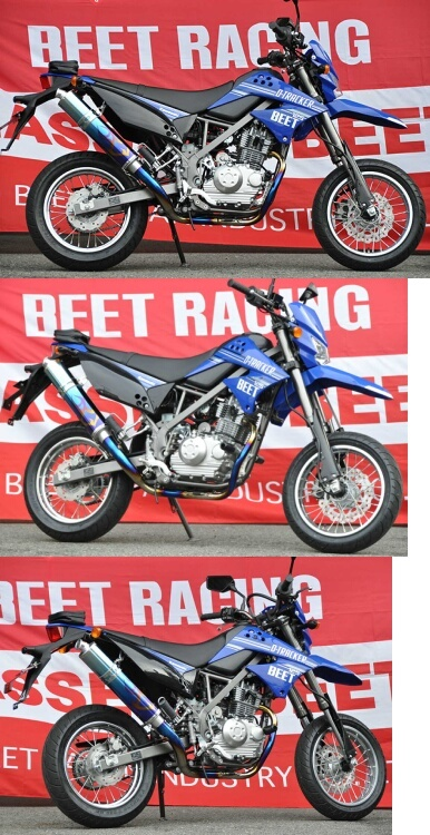 BEET ビート フルエキゾーストマフラー New NASSERT (ナサート)-R マフラー サイレンサー:ブルーチタン Dトラッカー125