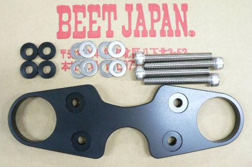 BEET ビート その他ハンドルパーツ ハンドルアップキット GSX1300R ハヤブサ(隼)