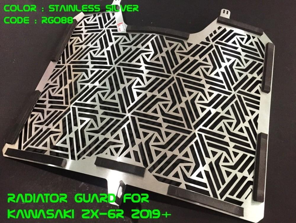 GUARDO ガルドー Radiator Guard ラジエターガード NINJA ZX6R