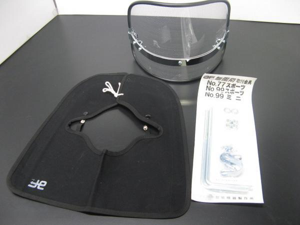 ACP エーシーピー バックレスト・グラブバー 【Zファーザー製】 モンゴリアン風防 アミイリ