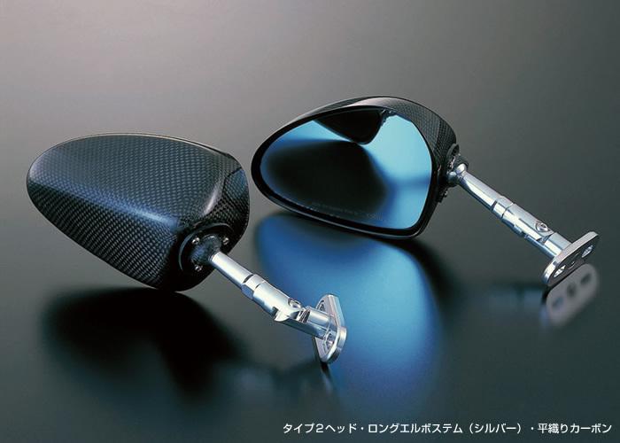 Magical Racing マジカルレーシング ミラー類 レーサーレプリカミラー TYPE-2 ステーカラー:ブラック ステム:スーパーロング ヘッド素材:綾織りカーボン