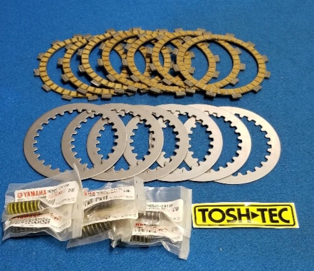 TOSH-TEC トシテック RZ/RZR 強化クラッチKIT VerS RZ250 RZ250R RZ250RR RZ350 RZ350R RZ350RR