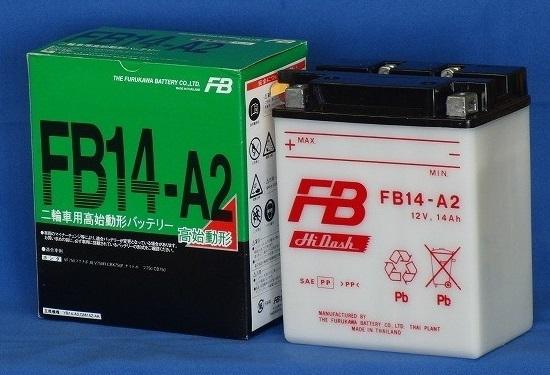 【在庫あり】古河バッテリー FB FB14-A2 12V高始動形バッテリー (FBシリーズ) CB750 CB750 CBX750F VF750F VF750F XL600Rファラオ XLV750 ナイトホーク250 ナイトホーク250 BAYOU220 MULE500 MULE550