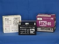 【在庫あり】古河バッテリー FB FTZ9-BS 12V高始動形制御弁式(シール形MF)バッテリー(FTシリーズ) 12V車両 スカイウェイブ250 スカイウェイブ400