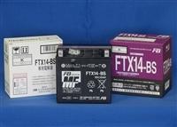 古河バッテリー FB FTX14-BS 12V高始動形制御弁式 (シール形MF) バッテリー (FTシリーズ)