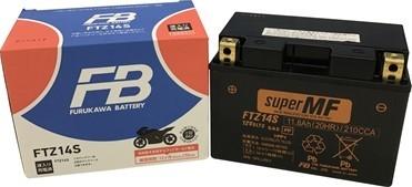 【在庫あり】古河バッテリー FB FTZ14S 12V高始動形制御弁式 (シール形MF) バッテリー (FTシリーズ)