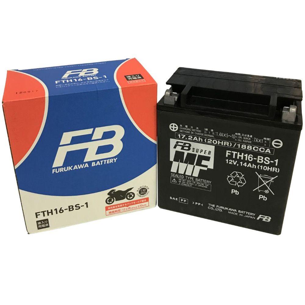 古河バッテリー FB FTH16-BS-1 制御弁式 (VRLA) バッテリー FTシリーズ 12V車両 ブルバード M90(イントルーダー M1500) ブルバード S83(VS1400GLイントルーダー)