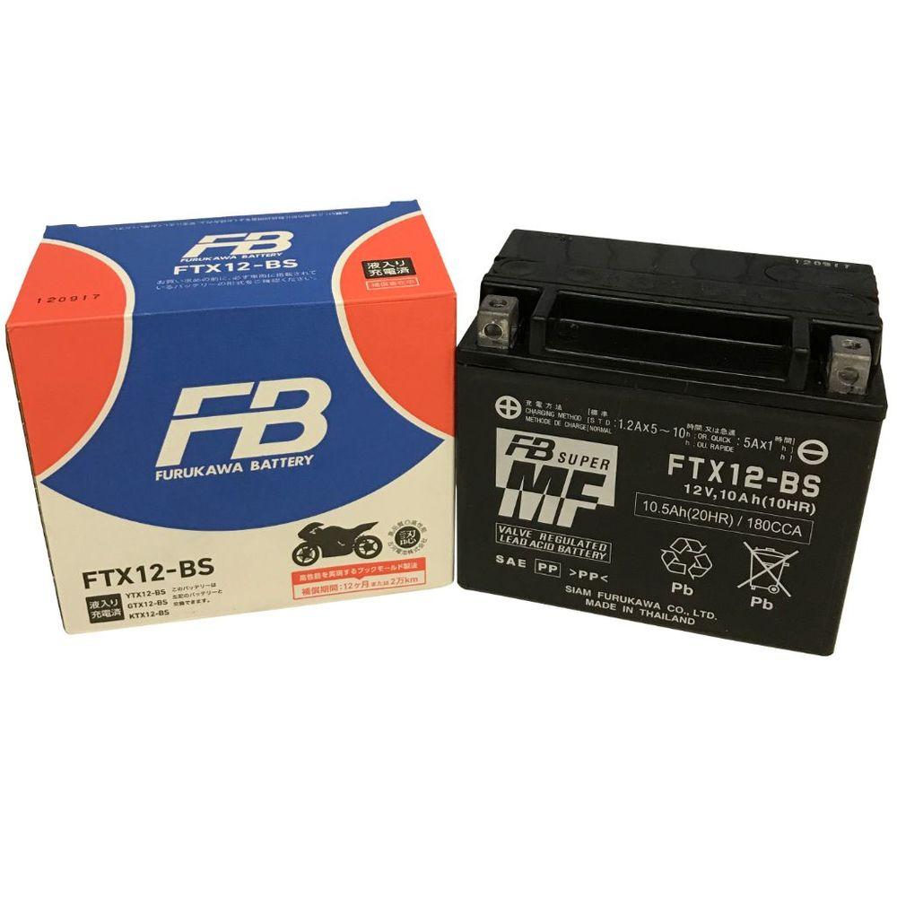 古河バッテリー FB FTX12-BS 制御弁式 (VRLA) バッテリー FTシリーズ