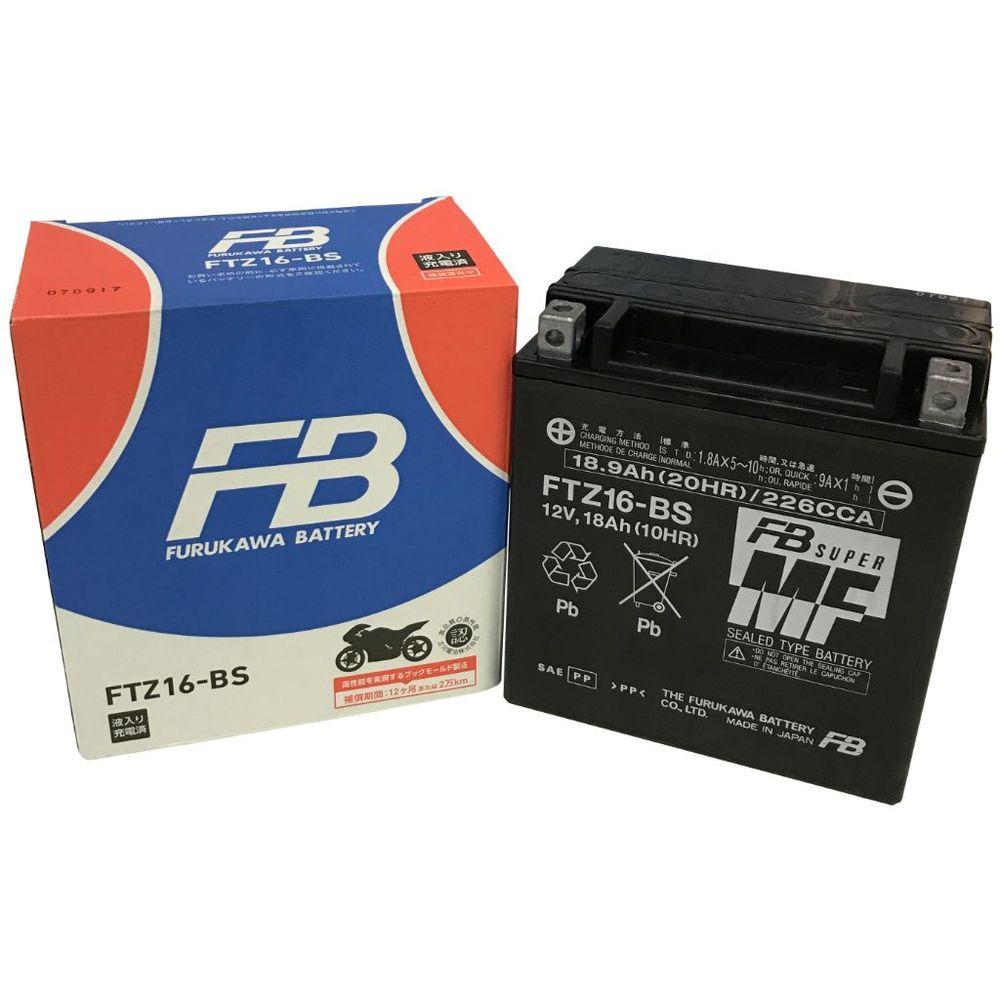 古河バッテリー FB FTZ16-BS 制御弁式 (VRLA) バッテリー FTシリーズ ゼファー1100 バルカン1500 クラシック バルカン1500 クラシック バルカン1500 ミーンストリーク バルカンドリフター1500 12V車両