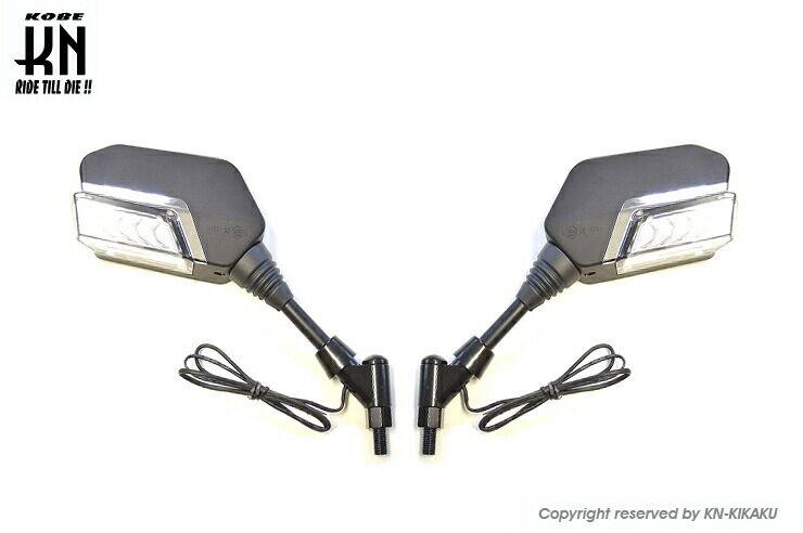KN企画 ケイエヌキカク シーケンシャルウインカー付バックミラー 右10mm正ネジ穴/左10mm正ネジ穴の車両