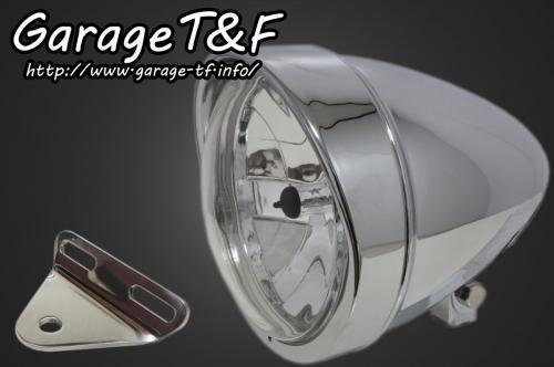 ガレージT&F ヘッドライト本体・ライトリム/ケース 5.75インチロケットライト&ライトステー(タイプA)キット 仕上げ:メッキ仕上げ ドラッグスター400スタンダード