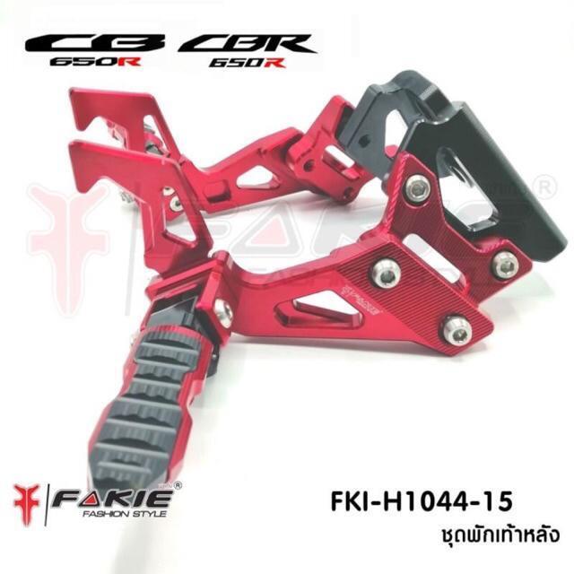 Fakie ファーキー Rear footpegs [リアフットペグ] CB650R CBR650R