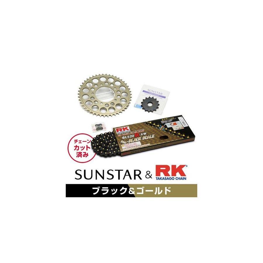 【イベント開催中!】 SUNSTAR サンスター フロント・リアスプロケット&チェーン・カシメジョイントセット チェーン銘柄:RK製BL520R-XW(ブラックチェーン) MONSTER600 MONSTER750