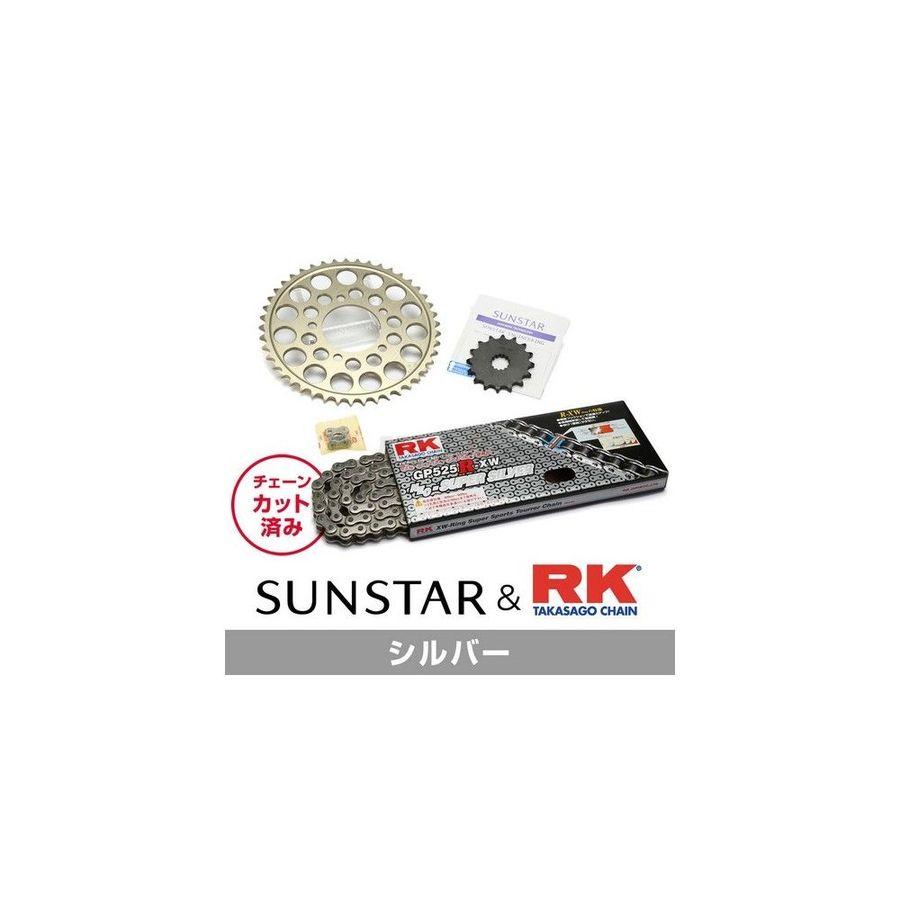 【イベント開催中!】 SUNSTAR サンスター フロント・リアスプロケット&チェーン・カシメジョイントセット チェーン銘柄:RK製GP525R-XW(シルバーチェーン) SV650S
