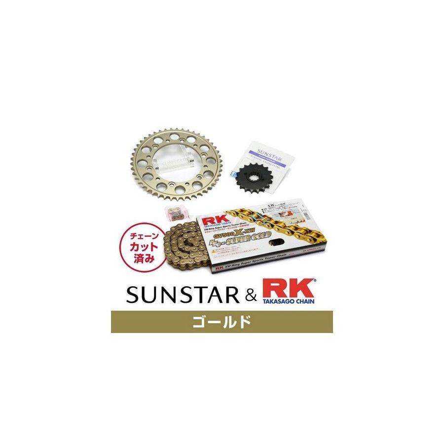 SUNSTAR サンスター フロント・リアスプロケット&チェーン・カシメジョイントセット チェーン銘柄:RK製GV530X-XW(ゴールドチェーン) ZZR400