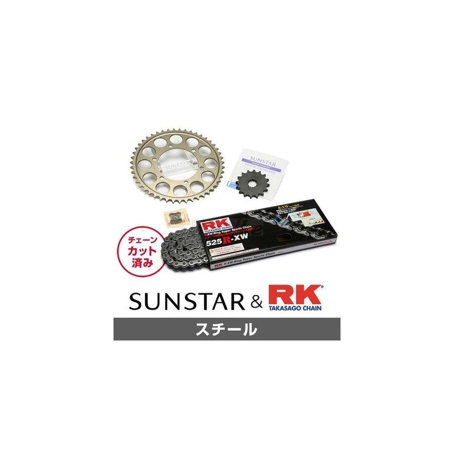 【イベント開催中!】 SUNSTAR サンスター フロント・リアスプロケット&チェーン・カシメジョイントセット チェーン銘柄:RK製STD525R-XW(スチールチェーン) GSX-R600
