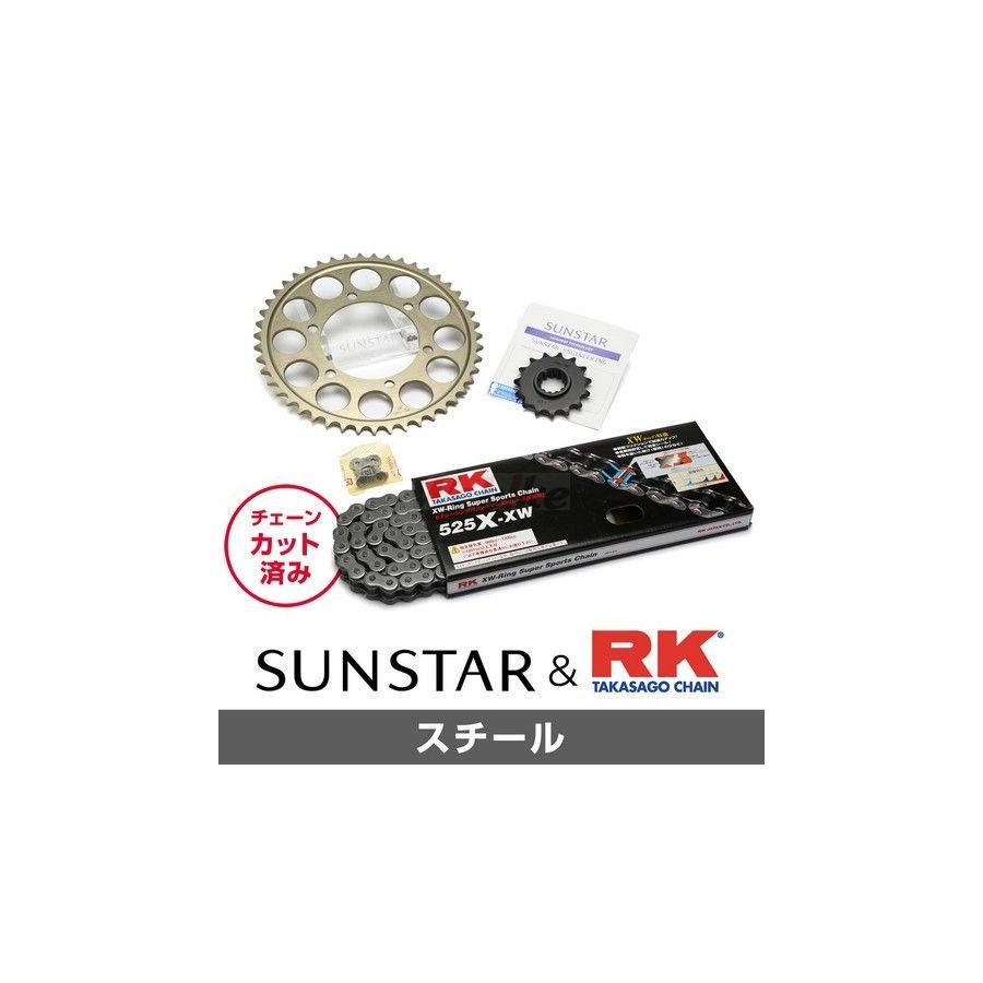 SUNSTAR サンスター フロント・リアスプロケット&チェーン・カシメジョイントセット チェーン銘柄:RK製STD525X-XW(スチールチェーン) ZX-10R