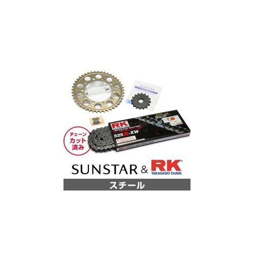 【イベント開催中!】 SUNSTAR サンスター フロント・リアスプロケット&チェーン・カシメジョイントセット チェーン銘柄:RK製STD525X-XW(スチールチェーン) Z1000 (水冷)
