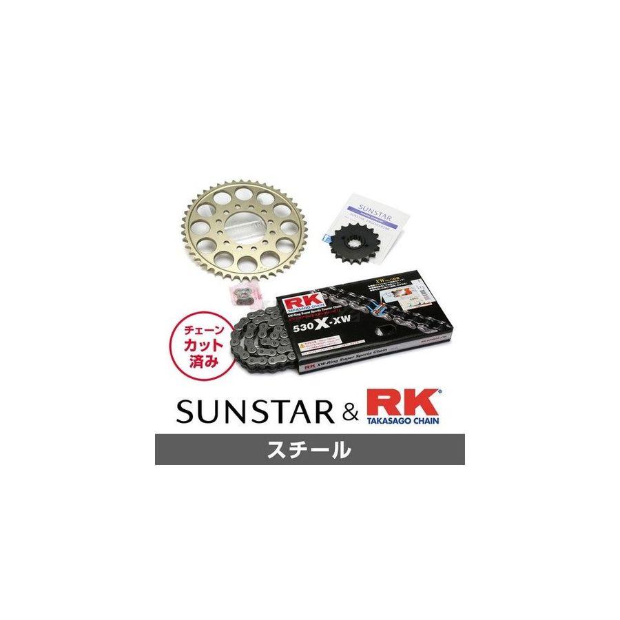 【イベント開催中!】 SUNSTAR サンスター フロント・リアスプロケット&チェーン・カシメジョイントセット チェーン銘柄:RK製STD530X-XW(スチールチェーン) GSX750F