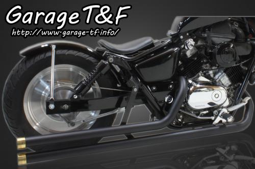 ガレージT&F フルエキゾーストマフラー ロングドラッグパイプマフラー マグナ(Vツインマグナ)