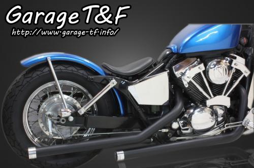 ガレージT&F フルエキゾーストマフラー ドラッグパイプマフラー タイプ:アルミマフラーエンド付き シャドウスラッシャー400